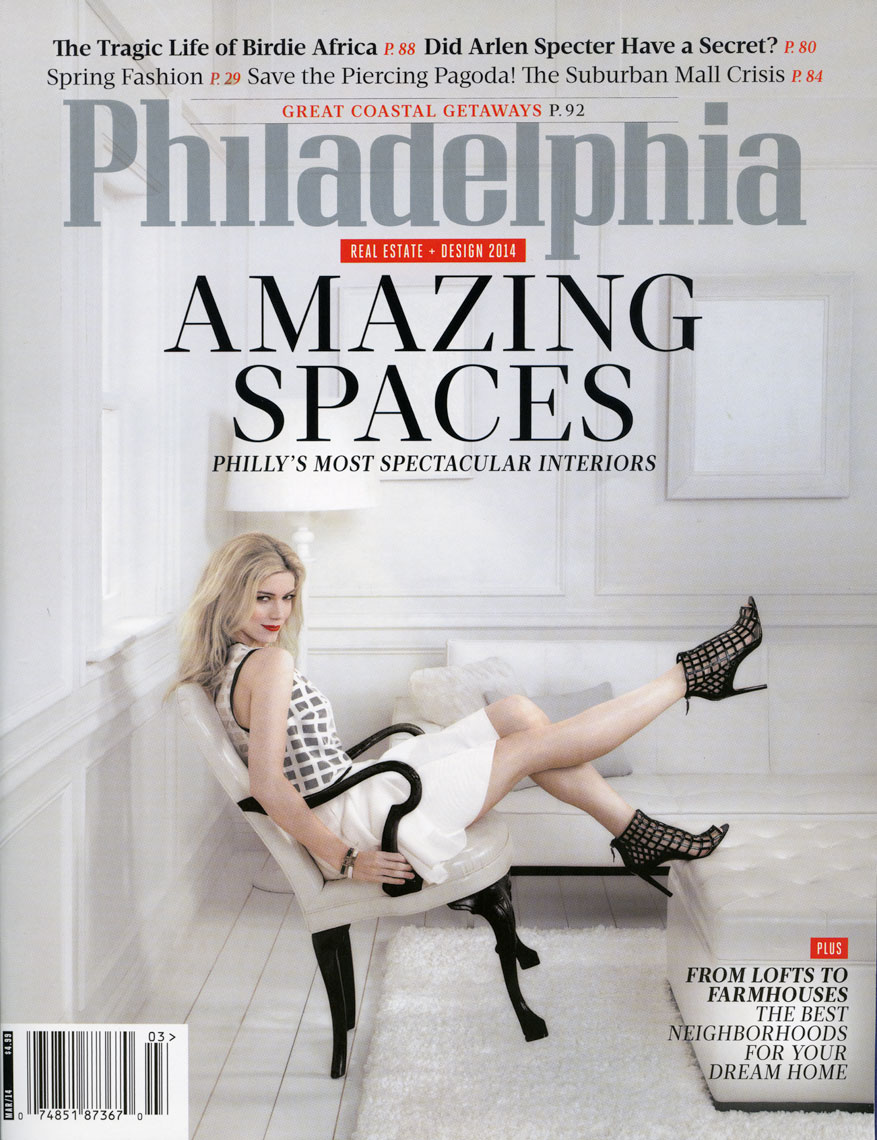 Philadelphia Magazine Cover: Amazing Spaces. March 2014 issue
